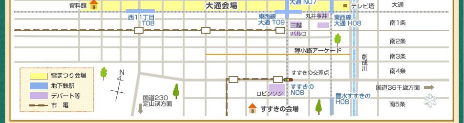 札幌雪まつり会場図