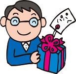 父の日のプレゼントって何を選べば良いの?!プレゼントランキングは?