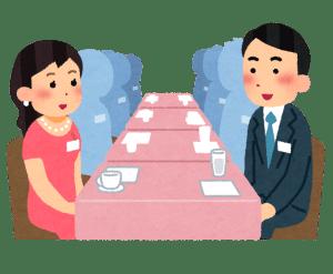婚活パーティーを選ぶポイント✨