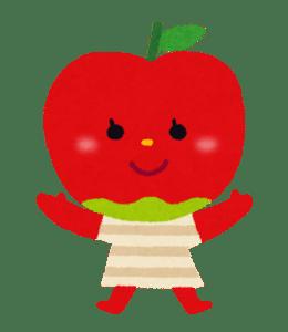 りんご、りんごちゃん
