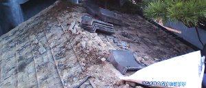 瓦のずれ・屋根の崩れ・瓦撤去