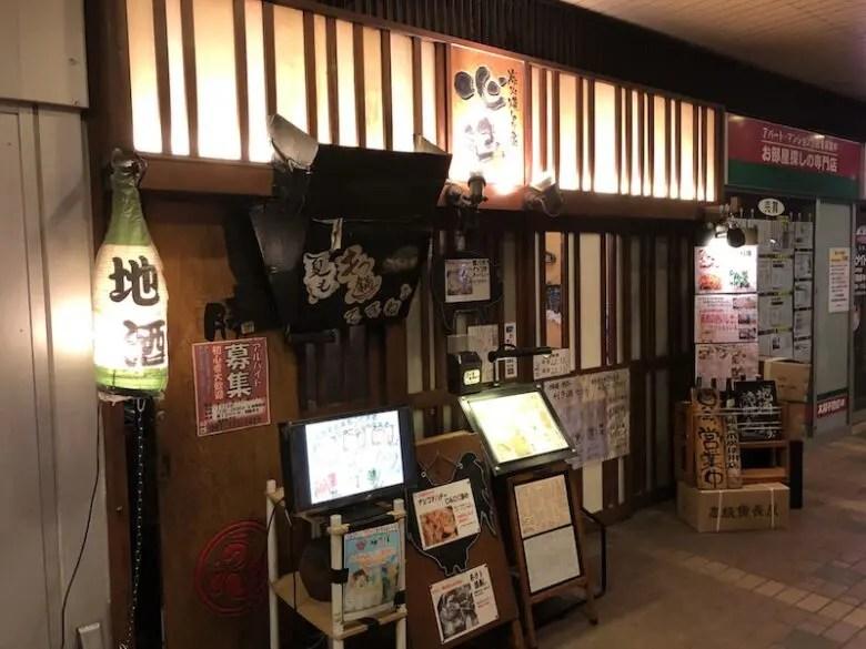 《心込(こころこ)》市川駅前の焼鳥居酒屋!お酒の種類も豊富です!