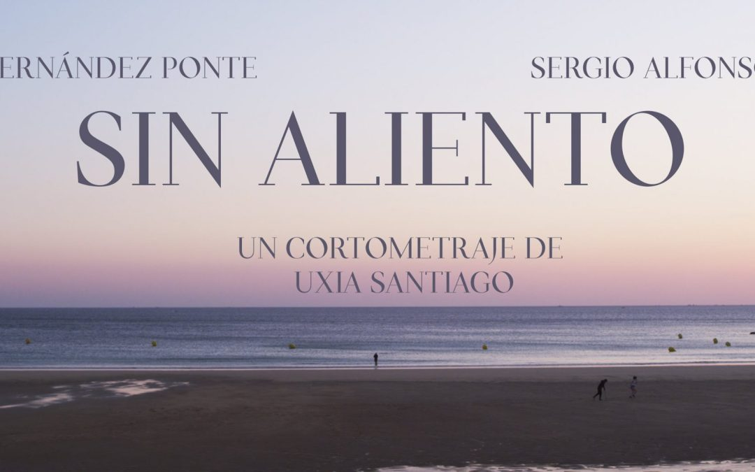 Sin Aliento film to join iChill Manila International Film Fest