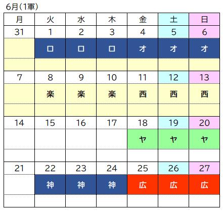 D1_2021-06