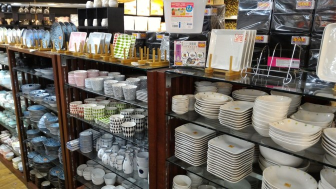 Just part of the 100-yen shop at Sakae