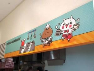 にゃんことくまカフェ