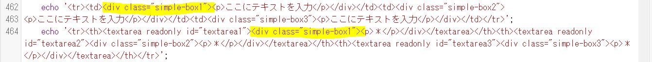 jin ボックス カスタマイズ