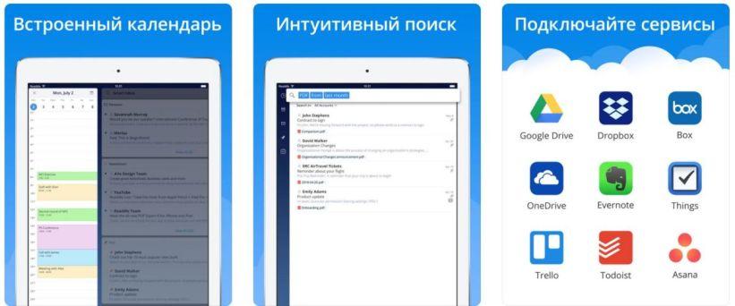 5 aplikasi iPhone dasar