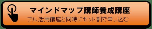 entryMMad_set