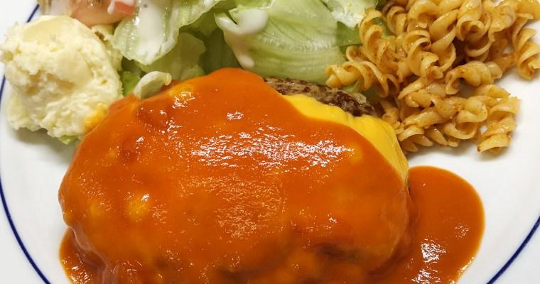 チーズハンバーグ トマトクリームソース