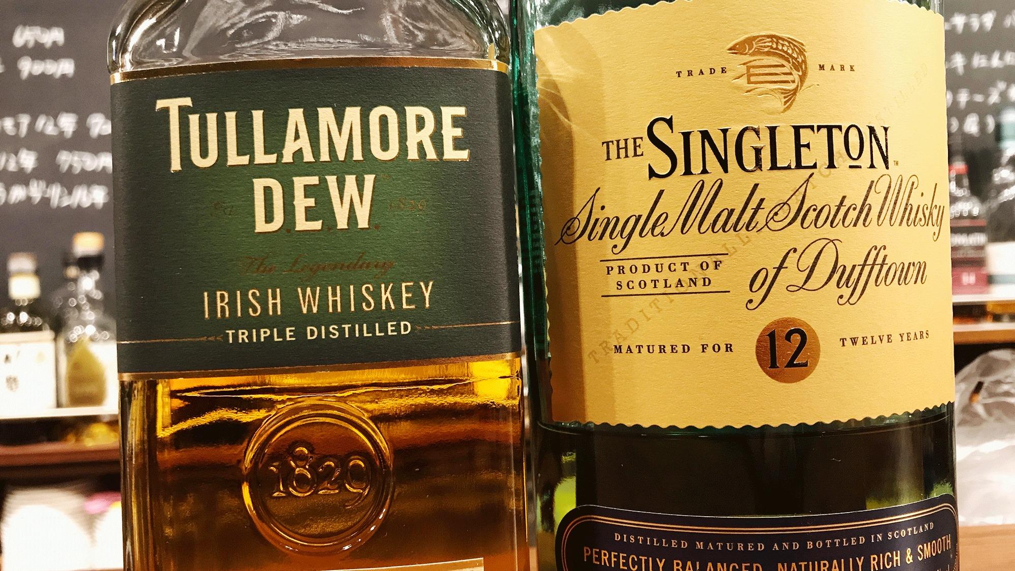 スコッチウイスキー、アイリッシュウイスキー