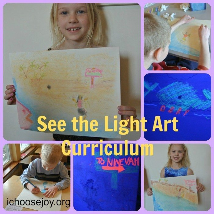 Review/Giveaway of See the Light Art Curriculum!