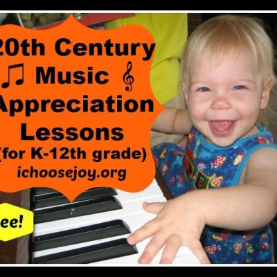 Free 20th Century Music Appreciation Lesson: Sousa and Joplin
