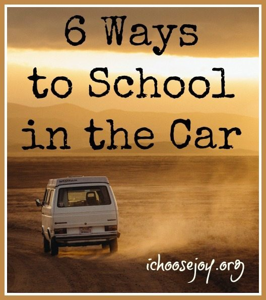 6 Ways to School in the Car