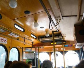 Abenteuerliche Busfahrt