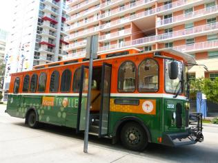 Miami Trolley