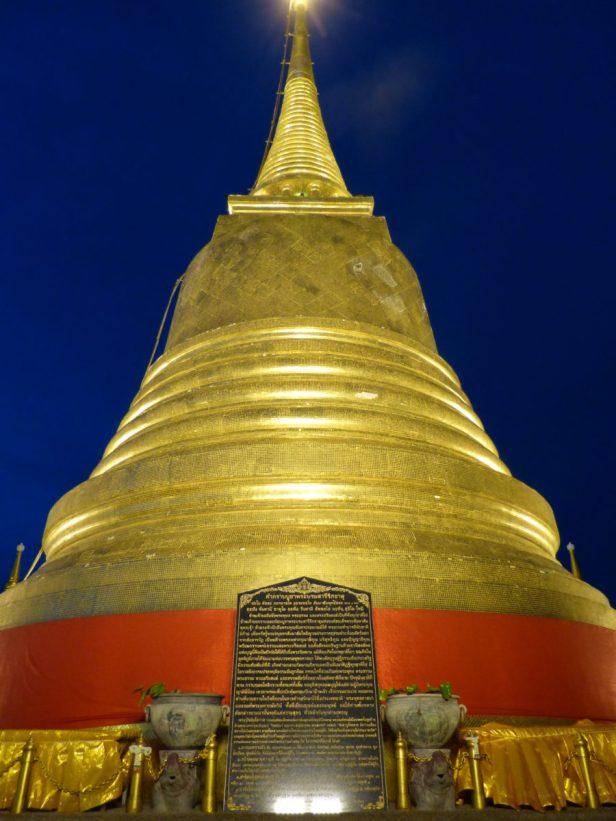 Thailand Bangkok Tempel Wat Saket Golden Mount ´Chedi