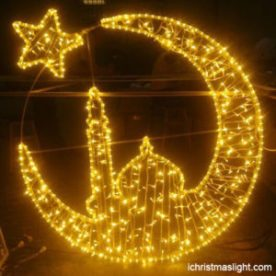 ramadan decorations light