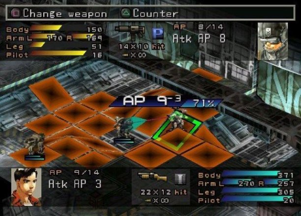 Front Mission 3 - Screenshot