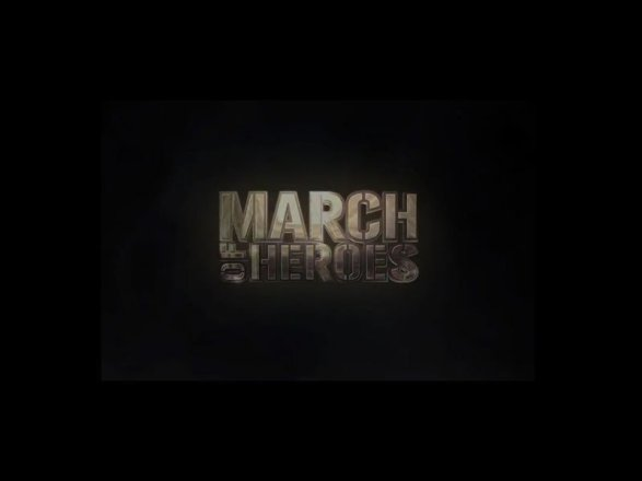 March of Heroes