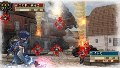 Valkyria Chronicles 3 - Screenshot