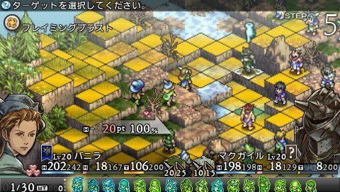 Tactics Ogre: Let Us Cling Together - Screenshot