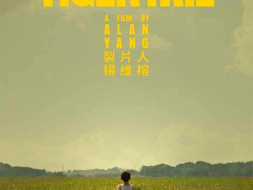 Trailer Tigertail poster
