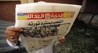 Egypt's Police Shuts Down Brotherhood's Newspaper