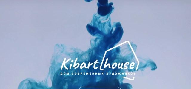 Выставка художников Kibart house