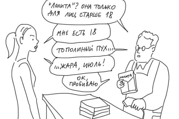Дюран комикс