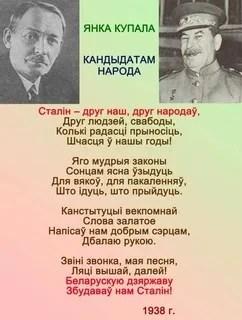 А. Усовский