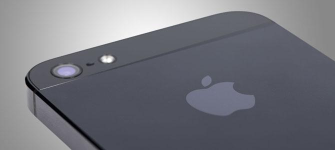 """Novo anúncio do """"Poderoso"""" iPhone 5s"""