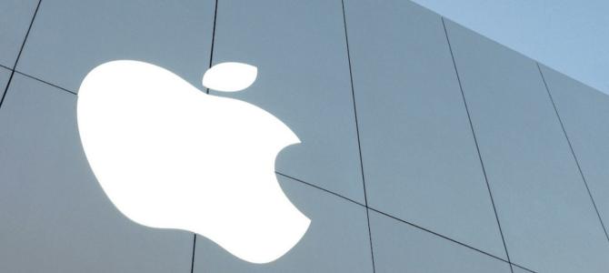 Apple atualiza iOS (7.1.1), OS X e Apple TV (6.1.1)