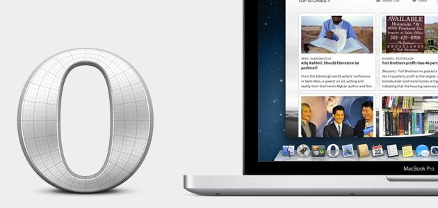 Opera Next disponível para Mac