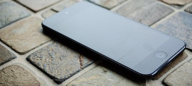 O fim da era do iPod?