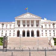 Audição Pública «A autonomia dos museus, monumentos, palácios e sítios arqueológicos»