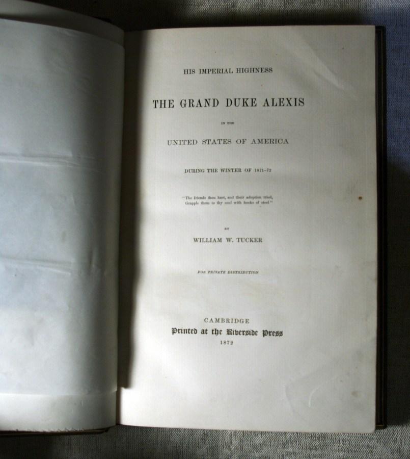 реставрация книг, сведение печатей