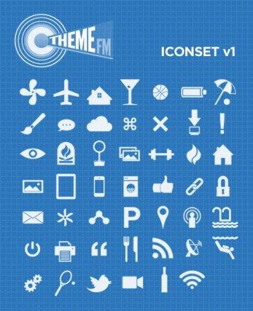 Monochrome vector icones