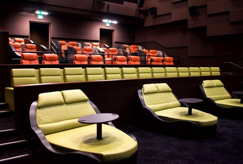 Ipic Premium Theater Venue