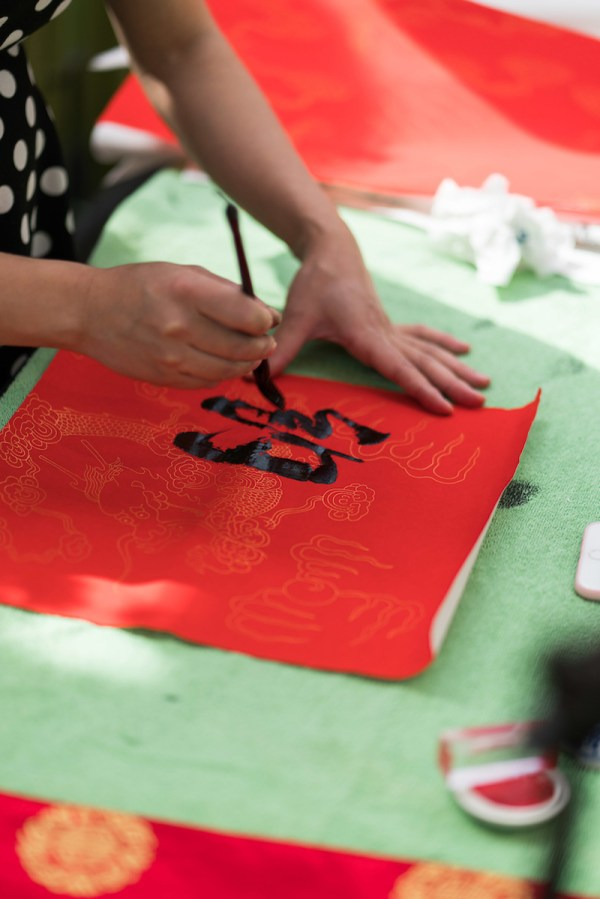 Scottsdale Fashion Square Lunar New Year - Calligraphy