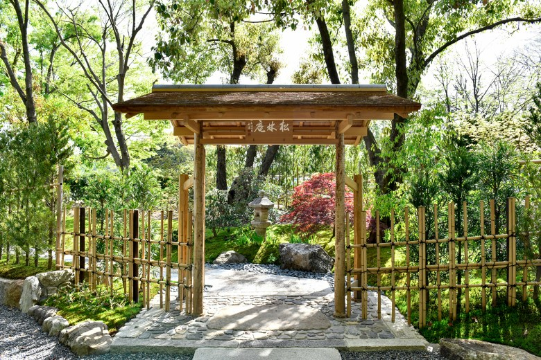 Ninna-Ji Temple Japan