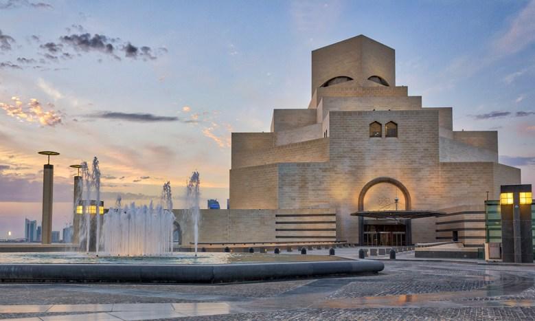 Museum of Islamic Art Qatar I.M. Pei