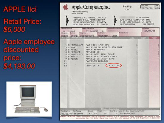 Apple_iici