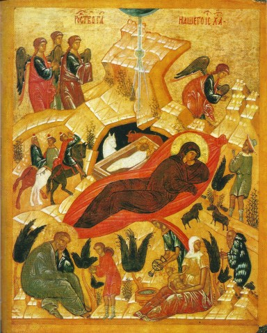 Nacimiento de Jesús. Andrei Ruvlev.
