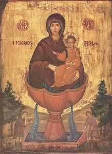 La Madre de Dios Fuente de Vida.