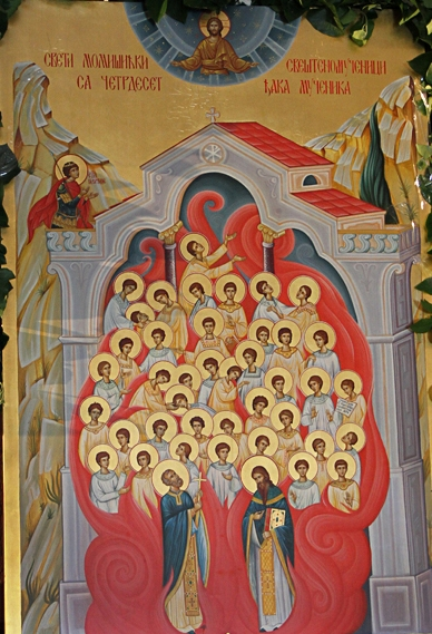 Icono Santos Inocentes