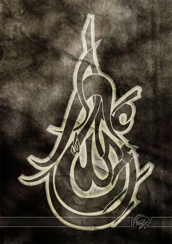 Self Calligraphy