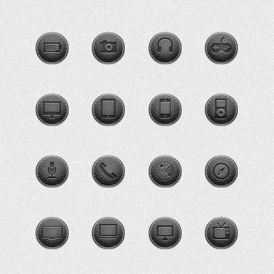 Gadget Icons