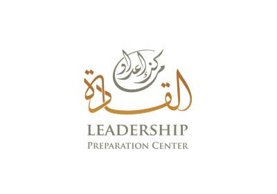 Leadership preparation logo