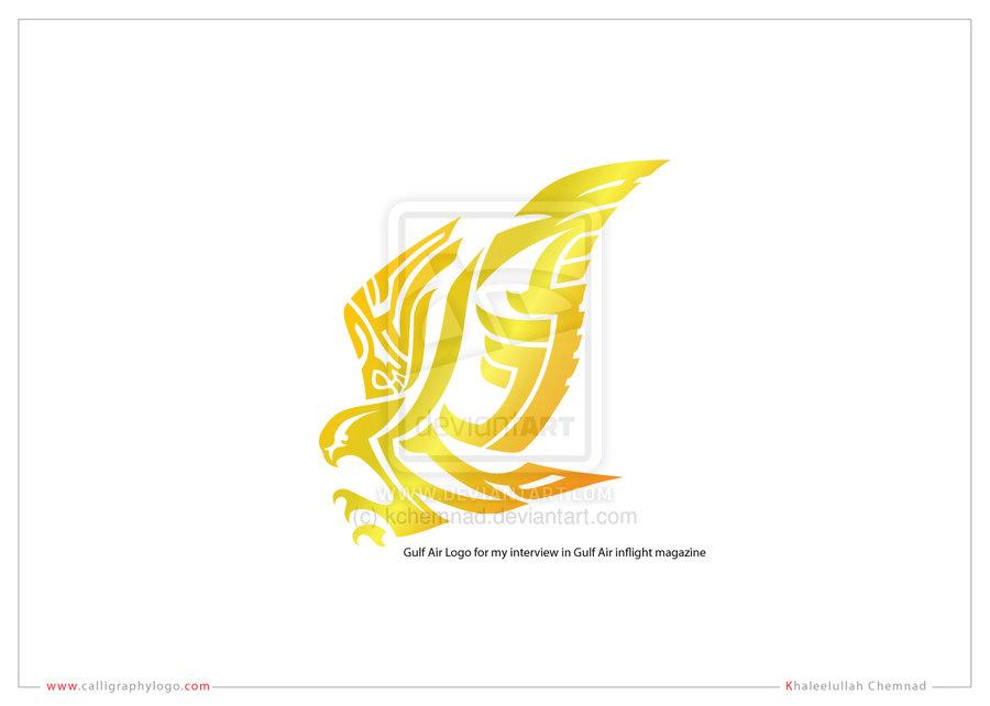 Arabic Calligraphy Logo | GulfAir